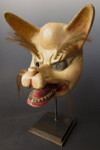 Antique Japanese Fox Bugaku Mask