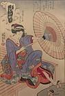 Japanese Woodblock Print by Utagawa Kunisada