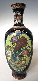 Antique Japanese Cloisonne Vase with Signature