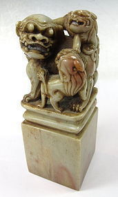 Chinese Soapstone Chop with Foo Dogs