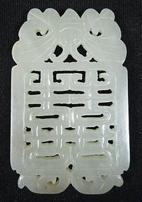Antique Chinese Carved Jade with Butterfly