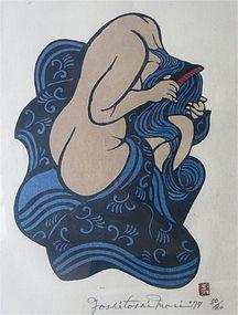 Japanese Woodblock Print by Yoshitoshi Mori