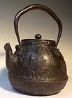 Antique Japanese Tetsubin