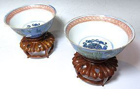 Antique Chinese Pair of Porcelain Bowls w/ Stands