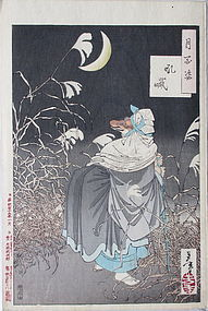 Japanese Woodblock Print, The Cry of the Fox by Yoshitoshi