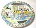 Antique Chinese Canton Famille Rose Plate