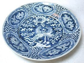Antique Chinese Blue and White Charger