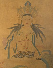 Chinese Scroll of Kwan Yin and Lion
