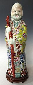 Antique Chinese Famille Rose Porcelain Immortal