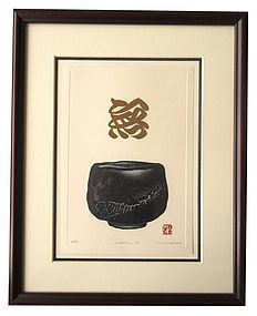 Japanese Framed Print by Haku Maki