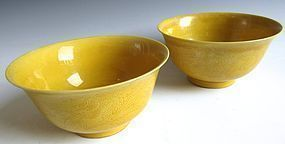 Pair of Antique Chinese Yellow Porcelain Bowls with Dragons