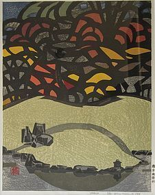 Framed Woodblock Print by Okiie Hashimoto