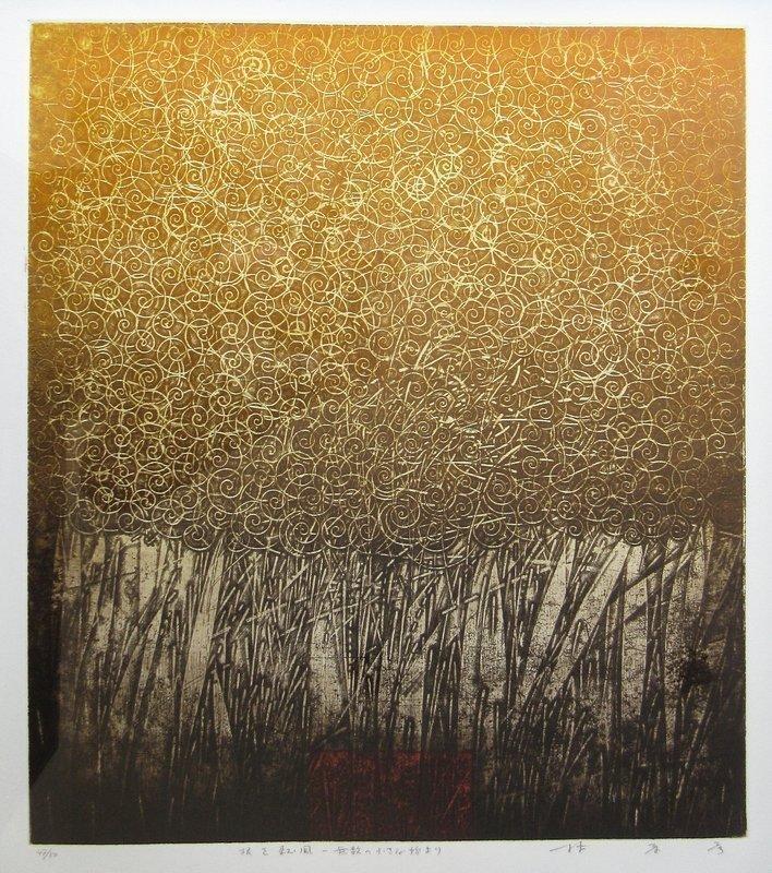 Japanese Framed Print by Takahiko Hayashi