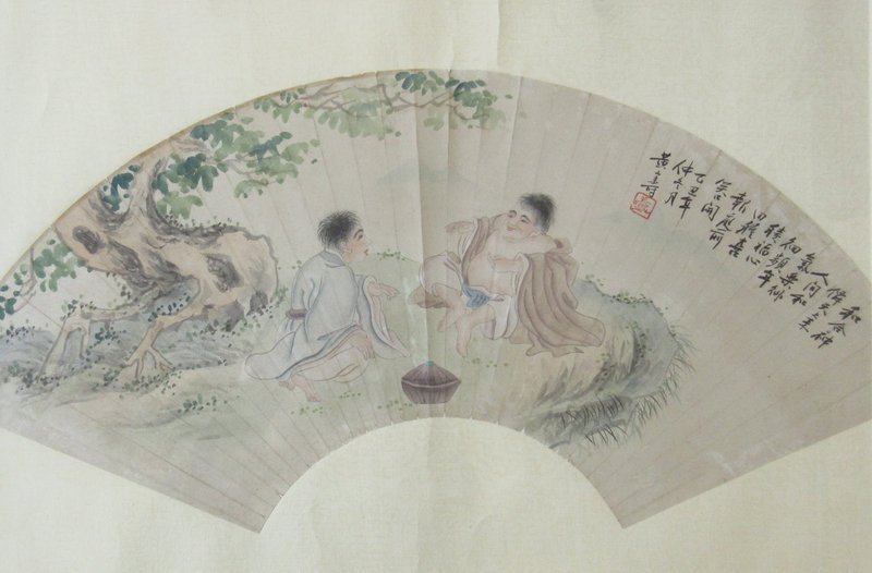 Chinese Framed Fan Painting by Huang Shanshou