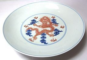 Chinese Porcelain Plate with Red Dragons