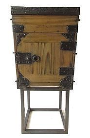 Antique Japanese Merchant Box with Stand