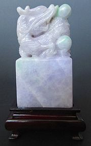 Antique Chinese Jade Dragon Seal with Hardwood Stand