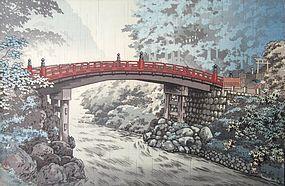 Japanese Woodblock Print by Tsuchiya Koitsu