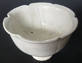 Chinese Qingbai Floral Cup