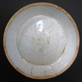 Chinese Song Dynasty Small Celadon Bowl