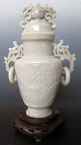 Chinese Carved Hardstone Lidded Vase with Stand