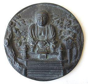 Antique Japanese Iron Buddha Medallion