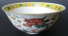 Antique Chinese Guangxu Porcelain Bowl