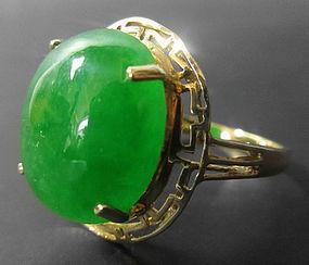 Chinese Emerald Green Jade Ring 14K