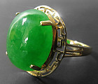 Chinese Emerald Green Jade Ring 14K