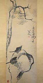 Antique Chinese Scroll Painting by Bada Shanren