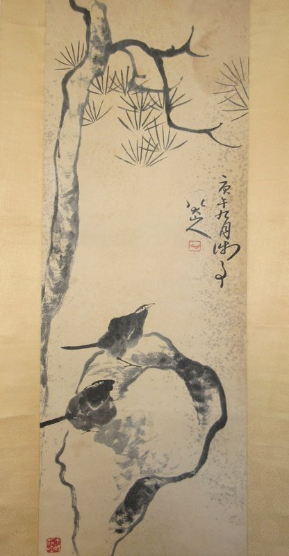 Antique Chinese Scroll Painting signed Bada Shanren