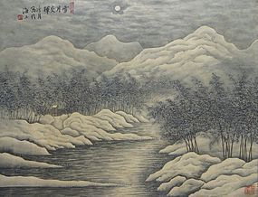 Antique Chinese Framed Moon Painting by Taoran Yu