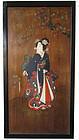 Antique Japanese Geisha Painted Door