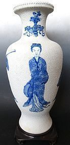 Chinese Interesting Porcelain Painted Vase with Stand