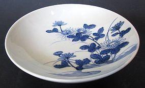 Antique Japanese Nabeshima Bowl with Flora