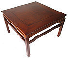 Antique Chinese Hardwood Table