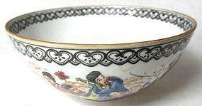 Antique Chinese Eggshell Porcelain Bowl