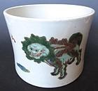 Antique Chinese Porcelain Cylinder Vase