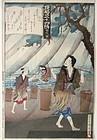 Antique Japanese Woodblock Print by Kunichika