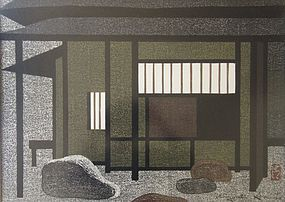 Japanese Framed Woodblock Print by Saito