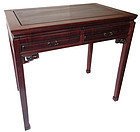 Antique Chinese Rosewood Desk