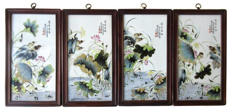 Antique Chinese Set of 4 Porcelain Plaques