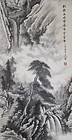 Chinese Mountain Landscape Scroll Painting signed Zhao Tsungwu