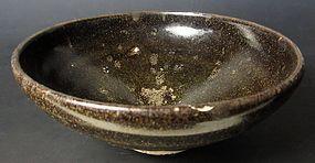 Antique Chinese Song Ceramic Henan Bowl