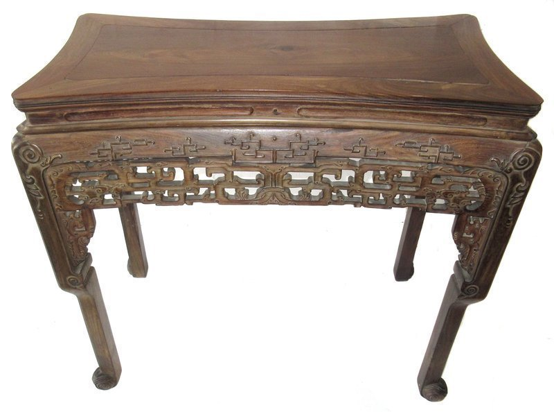 Exquisite Chinese Imperial Hardwood Table