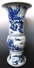 Antique Chinese Blue and White Porcelain Gu Vase