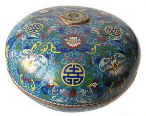 Antique Chinese Round Cloisonne Container
