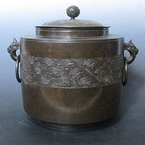 Antique Japanese Bronze Mizusashi with Waves