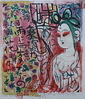 Japanese Print by Shiko Munakata