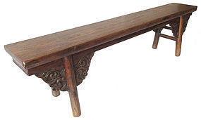 Antique Chinese Hardwood Bench